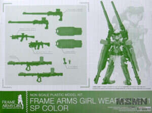frame_arms_girl_wepon_set_1_sp_00