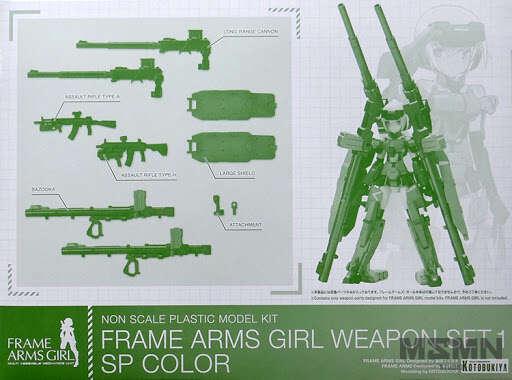 frame_arms_girl_wepon_set_1_sp_00
