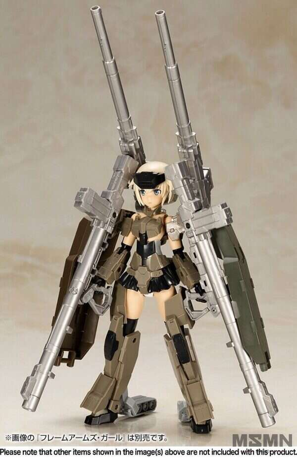 frame_arms_girl_wepon_set_1_sp_02