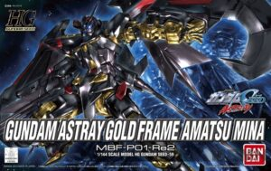 hg_astray_gold_amatsu_mina_00