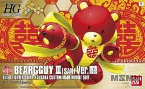 hg_beargguy_san_double_happiness_00
