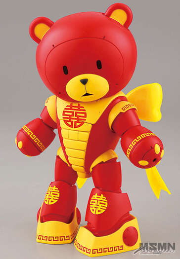 hg_beargguy_san_double_happiness_01