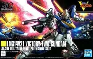 hg_v2_gundam_00