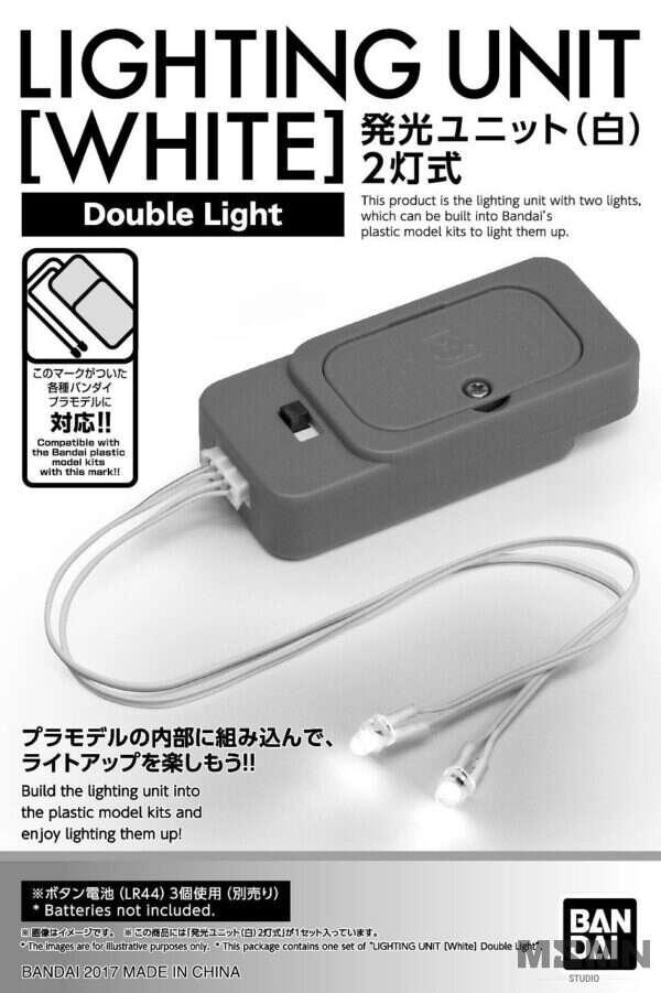 lighting_unit_2_white_02