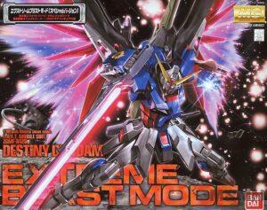 mg_destiny_extreme_mode_00