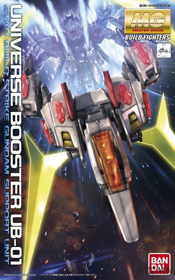 mg_universe_booster_00