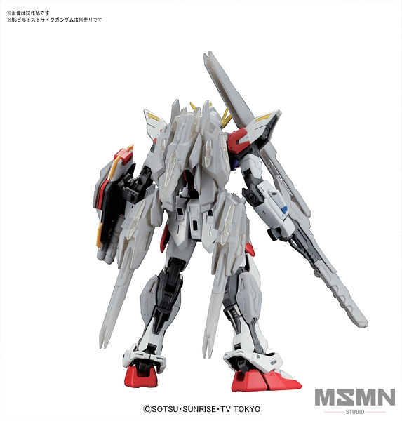 mg_universe_booster_03