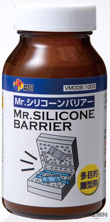 mr_silicon_barrier_00