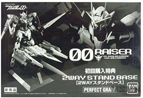 raiser_2way_stand