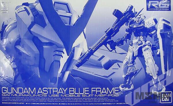 rg_astray_blue_frame_00