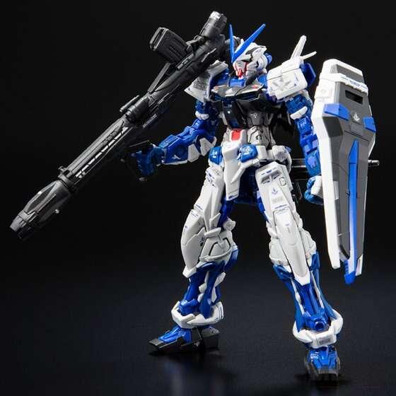 rg_astray_blue_frame_01