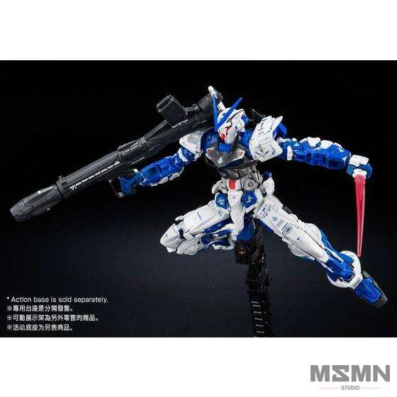 rg_astray_blue_frame_04