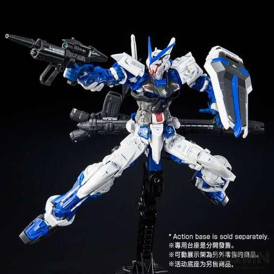 rg_astray_blue_frame_05