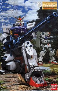 rx_79_ground_gundam_00
