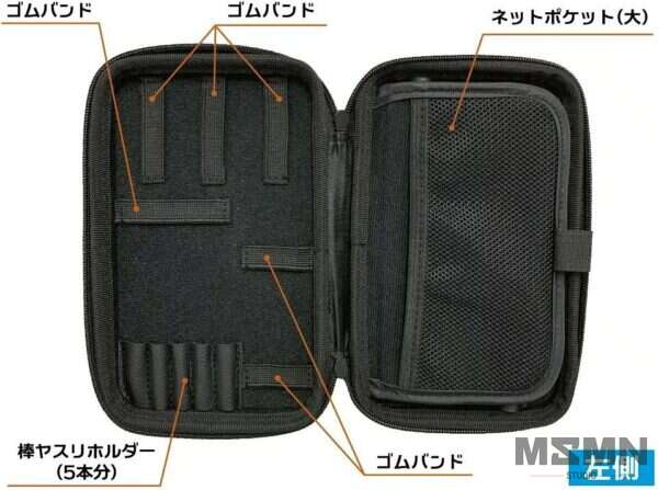 tool_pouch_black_01