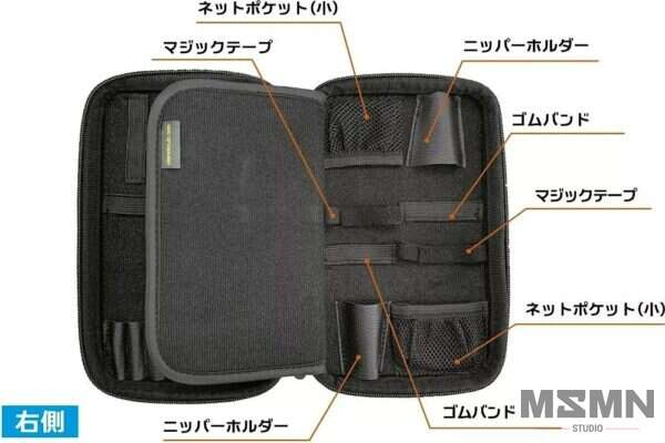 tool_pouch_black_02