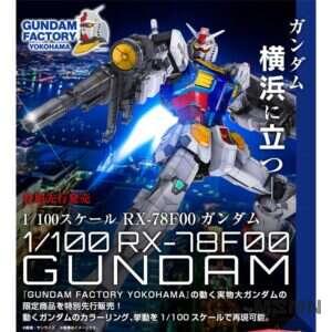 100-rx-78f00-gundam-0