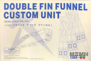 btf_double_fin_funnel_01