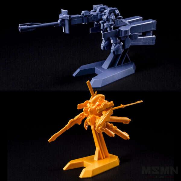 dengeki-kit-reprint-3