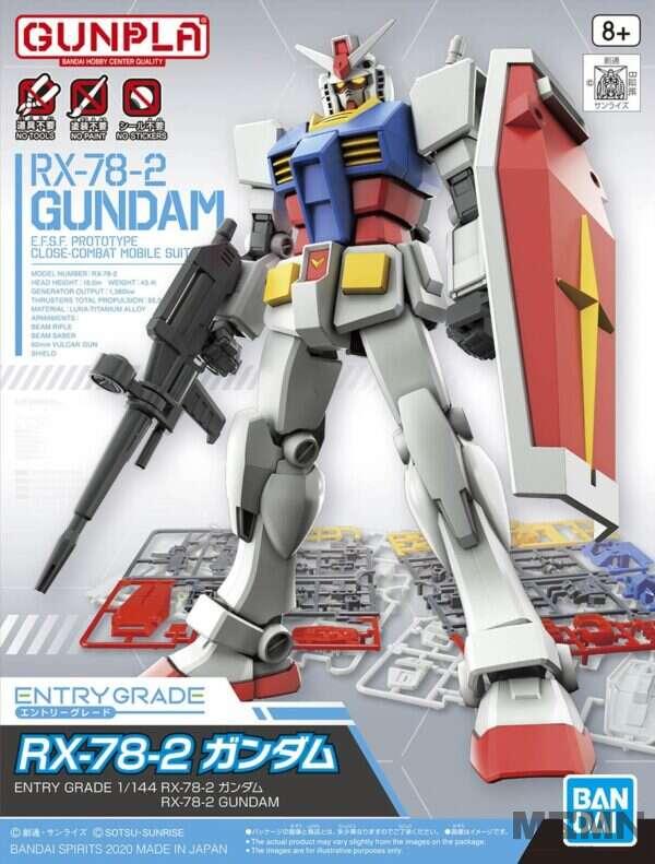 entry_grade_rx-78-2_00