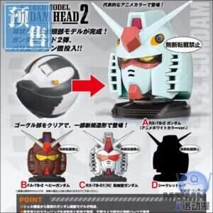 exceed-gundam-model-head-vol-2
