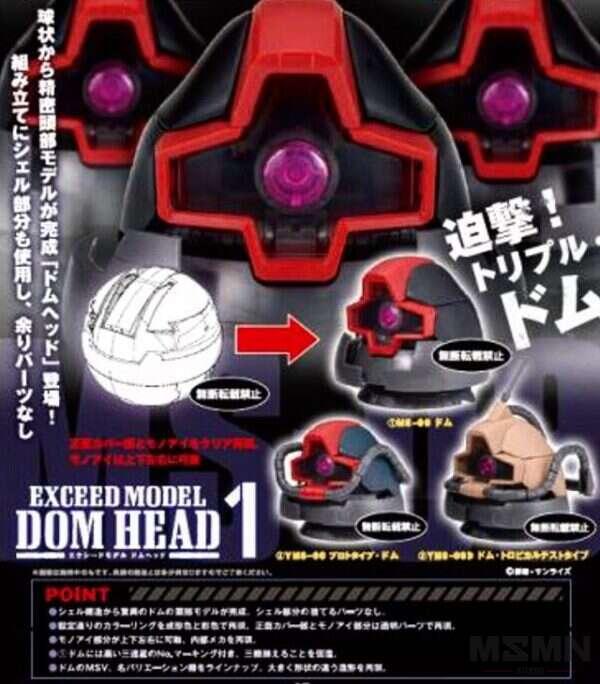 exceed-model-dom-head-vol-1