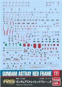 gundam_decal_111