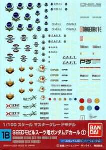 gundam_decal_18