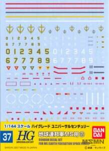gundam_decal_37