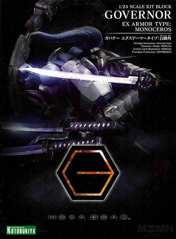 hexa_gear_monocera_governor_00
