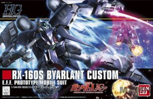 hg_byarlant_custom_00