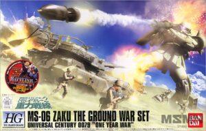 hg_ground_war_set_00
