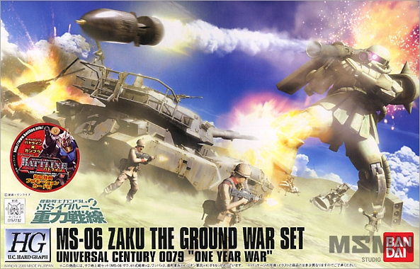 hg_ground_war_set_00-2