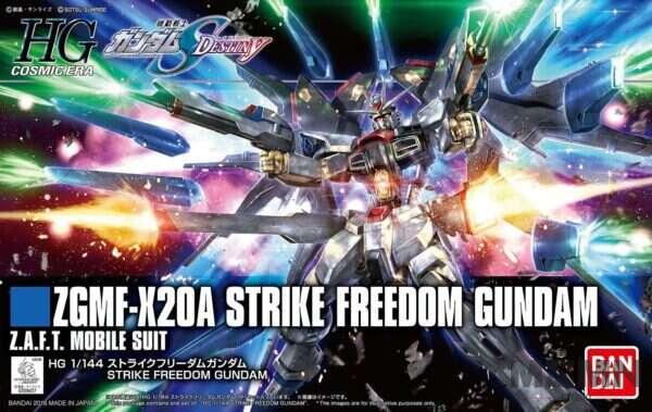 hg_strike_freedom_00