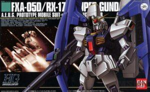 hg_super_gundam_00