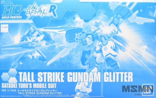 hg_tall_strike_glitter_00