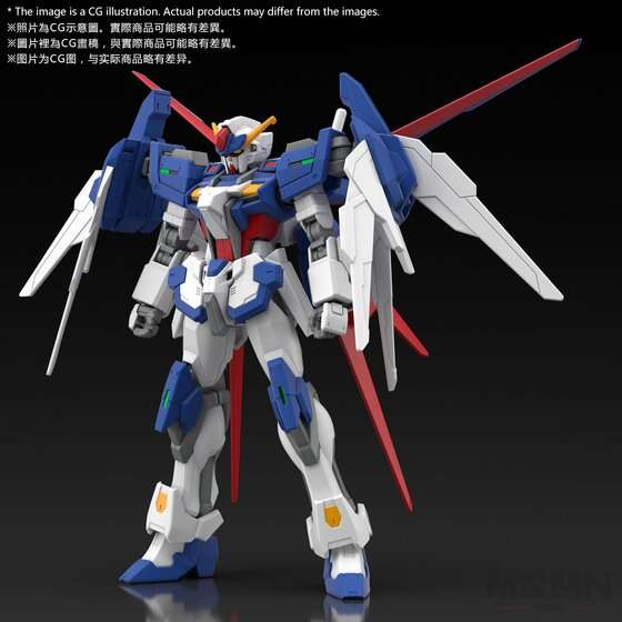 hg_tall_strike_glitter_01