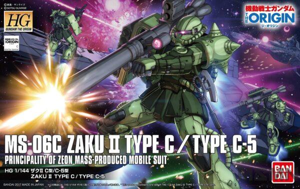 hg_zaku_type_c_c_6