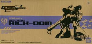 hy2m_riskdom_00