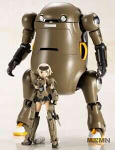 koto_gurai_with_mechatrowego_brown_01