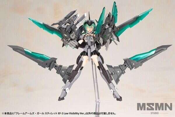 koto_stylet_low_visibility_02