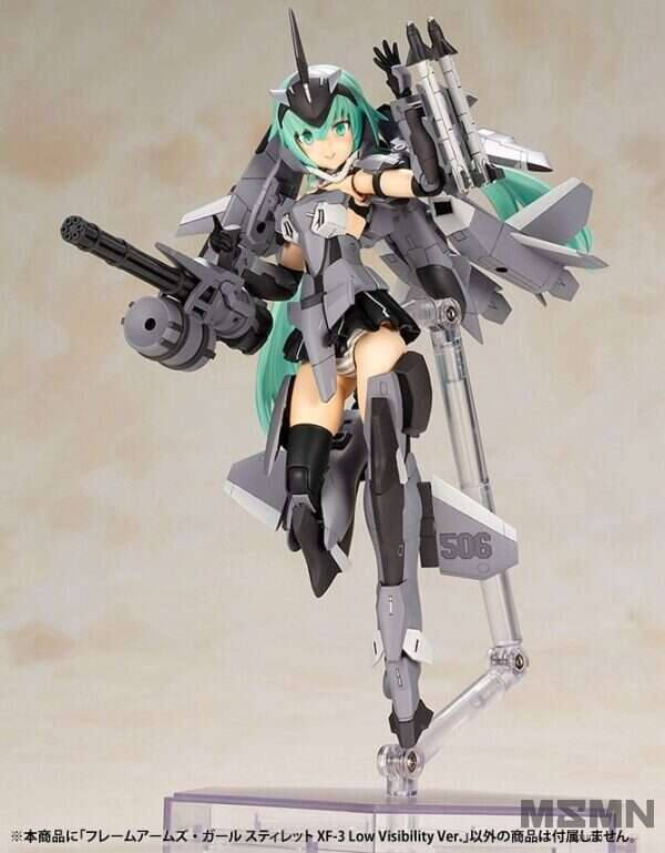 koto_stylet_low_visibility_05
