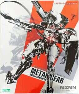 metal_gear_sahelanthropus_00