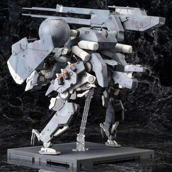 metal_gear_sahelanthropus_02
