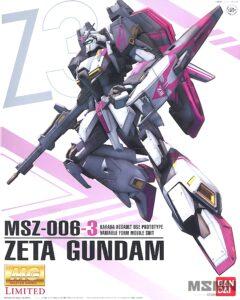 mg_zeta_3_01