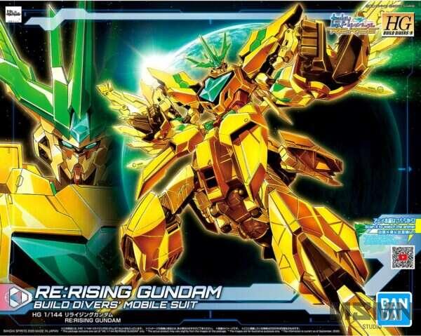 rerising_gundam_00-2
