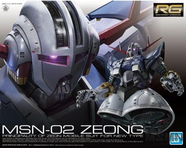 rg_zeong_00