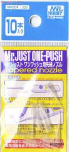 tappered_nozzle_super_glue_0