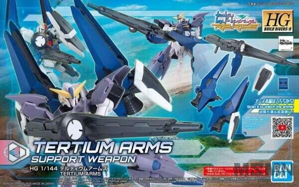 tertium_arms_00