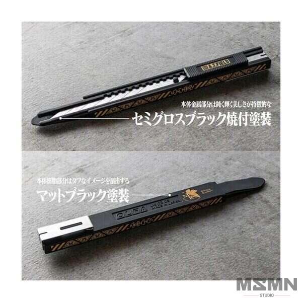 eva_knife_02